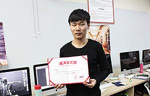 火星时代新媒体与交互设计师班学员孔玉龙荣获《墨迹天气手机桌面插件设计大赛》二等奖