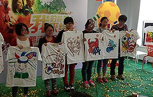 """火星时代商业插画设计师班学员荣获红牛""""我的能量我来绘""""涂鸦活动最佳涂鸦奖"""