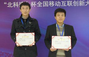学员项目实训作品《魔塔英雄》获得工信部一等奖
