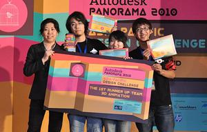 学员获Autodesk Panorama国际挑战赛3D动画组二等奖