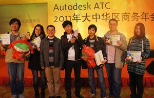 火星学员荣获2011 Autodesk数字艺术创意大赛银奖