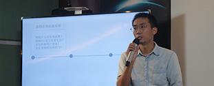 前万达信息创新实验室x-Lab运营总监