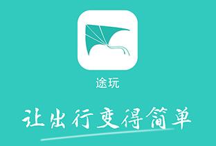 1510期广州中心实训项目作品