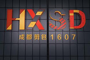 1607期学员李忠亮作品